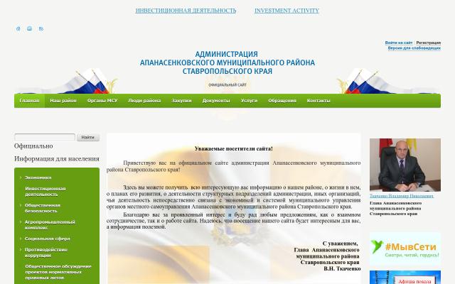 aamrsk.ru