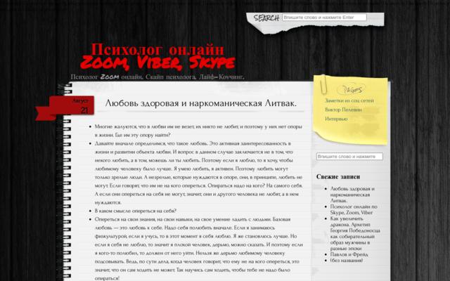 batmanapollo.ru