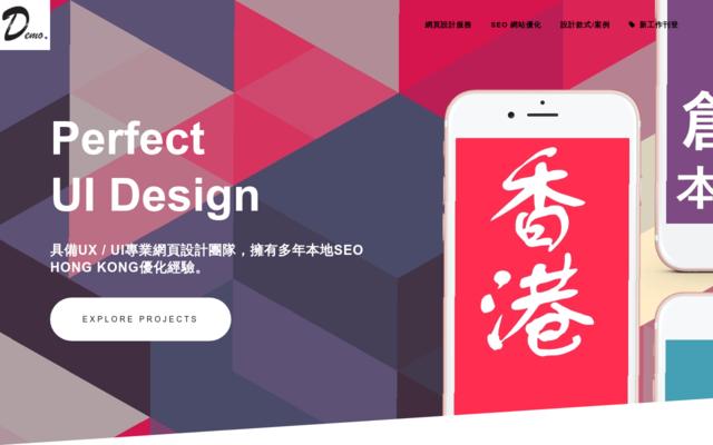 demo-webdesign.com