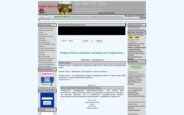 ecosvit.org