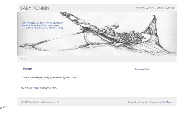 garytonkin.com