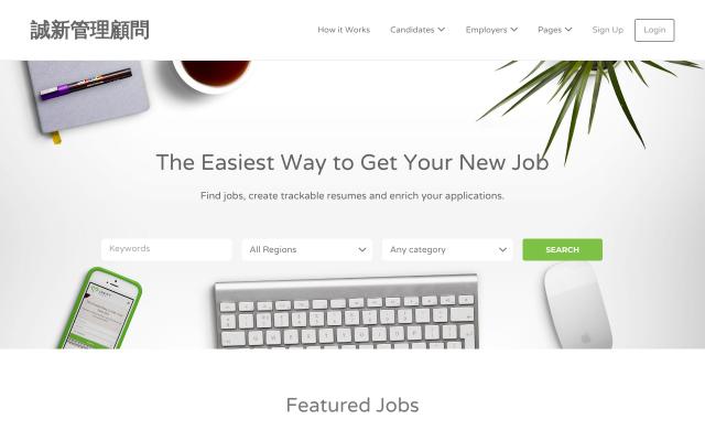 jobify.info