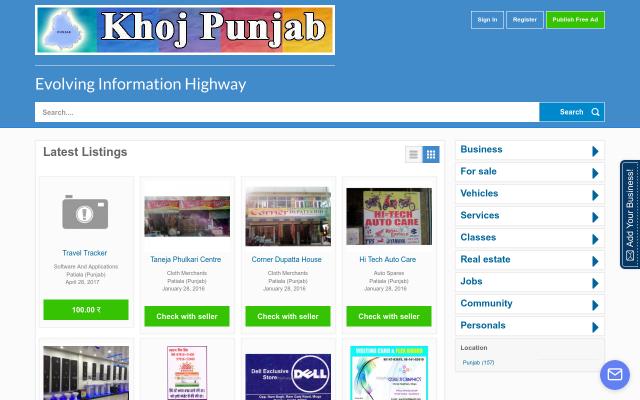 khojpunjab.com