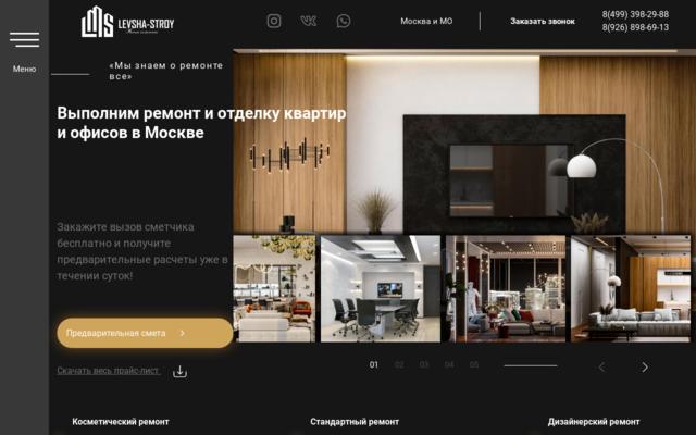levsha-stroy.com