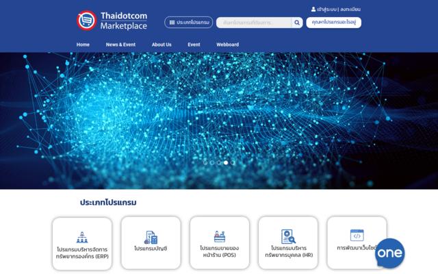 thaidotcommarketplace.com
