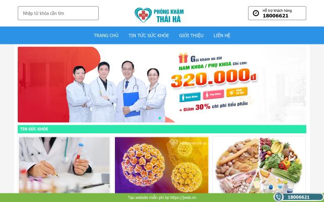 thaihaclinic.jweb.vn