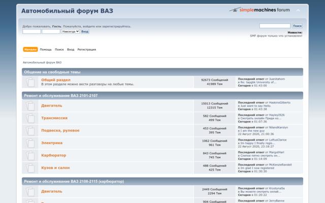 vazpro.ru